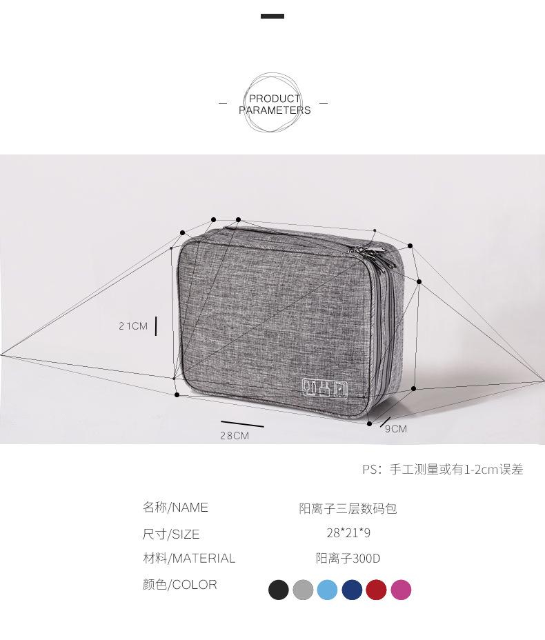 shumashounabao2.jpg